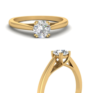 14K Yellow Gold Single Diamond Ring